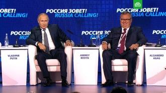 «Стреляют себе не вногу, ачуть выше»: Путин отех, кто уводит доллар от России