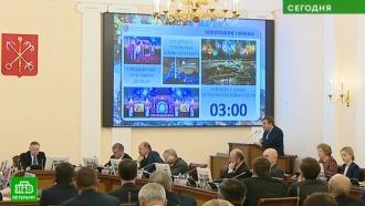 Ледовое шоу, концерты и фейерверк: как Петербург отметит Новый год