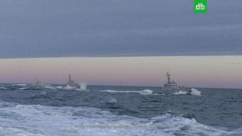 Украинская провокация в Керченском проливе.Порошенко, Украина, ФСБ.НТВ.Ru: новости, видео, программы телеканала НТВ