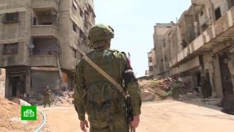 ВСирии обнаружили завод по производству химоружия