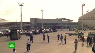 Мировые лидеры съезжаются в<nobr>Буэнос-Айрес</nobr> на саммит G20
