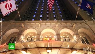 Хакеры украли данные 500млн гостей Marriott