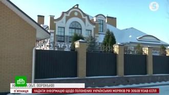 СБУ начала обыск у&nbsp;предстоятеля <nobr>Киево-Печерской</nobr> лавры
