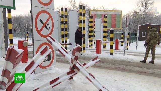 Российских мужчин на Украину будут пускать только на похороны.Порошенко, Украина, граница, корабли и суда.НТВ.Ru: новости, видео, программы телеканала НТВ