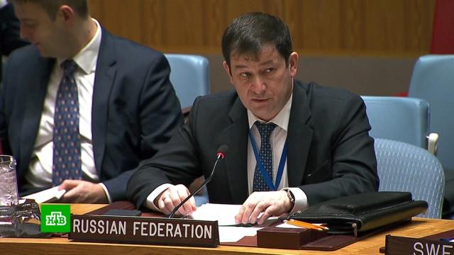 Совбез ООН обсудил гуманитарную ситуацию в Сирии.ООН, Сирия, армии мира, войны и вооруженные конфликты.НТВ.Ru: новости, видео, программы телеканала НТВ