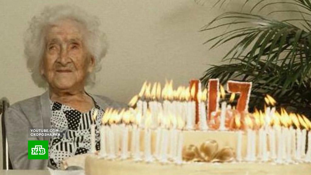 «Самая старая женщина» Земли всех обманула