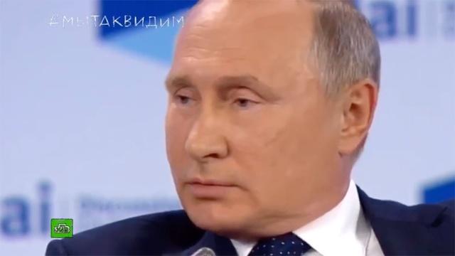 Порошенко vs Зеленский. Файт!НТВ.Ru: новости, видео, программы телеканала НТВ