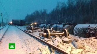 Военная техника вывалилась из поезда после аварии на Транссибе: фото