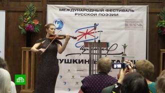 В Лондоне выбрали лучшего поэта русского зарубежья