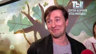 Сергей Безруков рассказал, как пережил роды жены