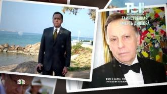 Загадочная смерть диктора Юрия Ковеленова озадачила его коллег