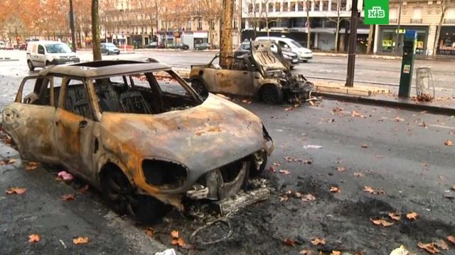 Париж после беспорядков.беспорядки, Макрон, митинги и протесты, Париж, тарифы и цены, Франция.НТВ.Ru: новости, видео, программы телеканала НТВ