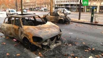 Париж после беспорядков