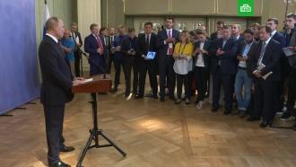 Путин: РФ не будет вводить никаких ответных ограничений против граждан Украины