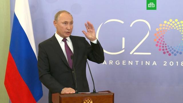 Путин: Киев прикрывает войной свои провалы во внутренней политике.Аргентина, Путин, Украина, дипломатия, переговоры, G20.НТВ.Ru: новости, видео, программы телеканала НТВ