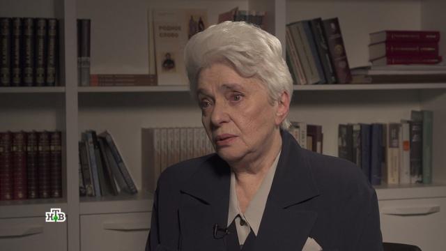 Вдова Солженицына: Запад «ломиком расшатал» трещину между Россией иУкраиной.Солженицын, знаменитости, интервью, писатели, эксклюзив.НТВ.Ru: новости, видео, программы телеканала НТВ