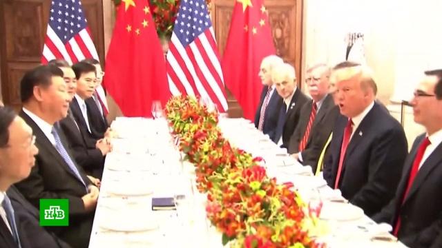 Белый дом: США иКНР должны заключить торговое соглашение за 90дней.G20, Аргентина, Китай, США, Трамп Дональд, налоги и пошлины, торговля.НТВ.Ru: новости, видео, программы телеканала НТВ