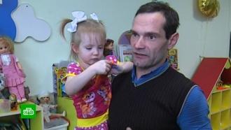 Житель Челябинска борется за возможность быть с дочерью, попавшей в детдом