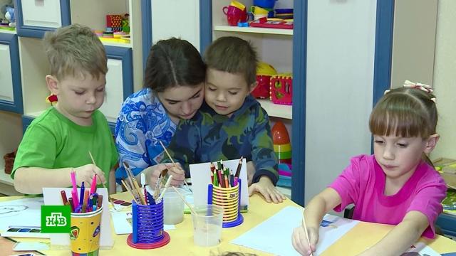 В Горловке центр для реабилитации детей-инвалидов работает под обстрелами.Украина, больницы, войны и вооруженные конфликты, дети и подростки.НТВ.Ru: новости, видео, программы телеканала НТВ