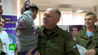 Российские военные привезли канцтовары иигрушки воспитанницам интерната вСирии