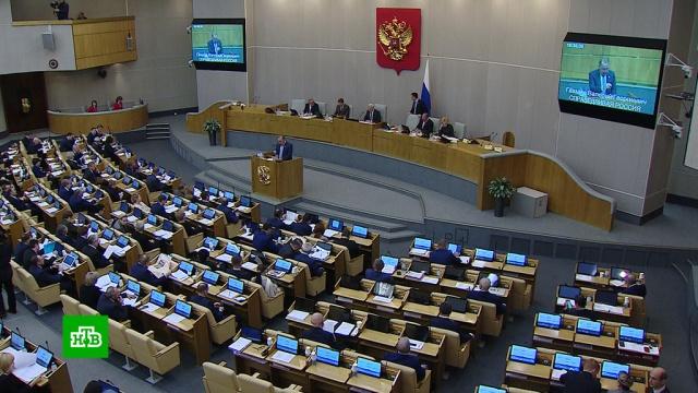 Госдума осудила провокацию Киева вКерченском проливе.Госдума, Порошенко, Украина.НТВ.Ru: новости, видео, программы телеканала НТВ