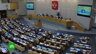 Госдума осудила провокацию Киева вКерченском проливе