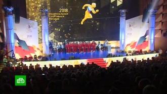 Спортсменами года в России признали Загитову и Дацюка