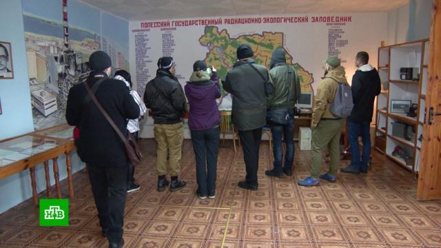 ВБелоруссии разрешили водить экскурсии взону отчуждения.Белоруссия, Чернобыль.НТВ.Ru: новости, видео, программы телеканала НТВ