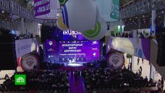 В Москве вручили премии волонтерам