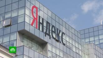 <nobr>«Газпром-медиа»</nobr> и«Яндекс» заключили мировое соглашение