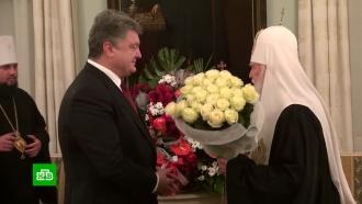 Украинская автокефалия обернулась зависимостью от Константинополя