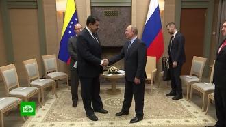 Путин обсудил сМадуро финансовую помощь Венесуэле