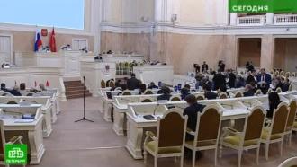 Петербургский парк Интернационалистов защитили от океанариума