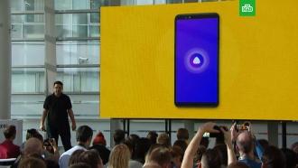 «Яндекс» представил свой первый смартфон