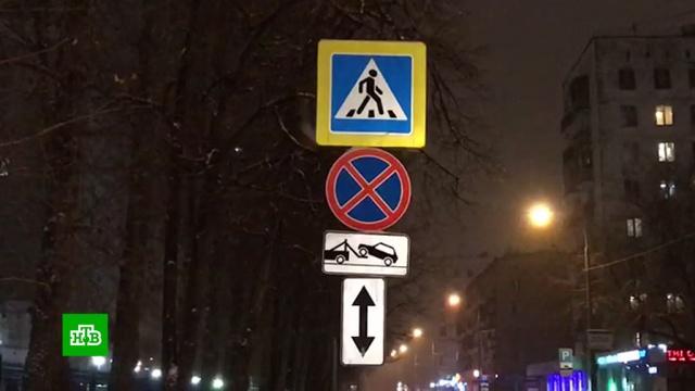 Тверская улица станет пешеходной с29декабря по 3января.Москва, Новый год, торжества и праздники.НТВ.Ru: новости, видео, программы телеканала НТВ