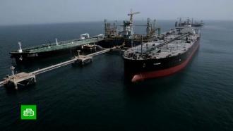 Bloomberg: торговая война США и Китая угрожает мировой экономике