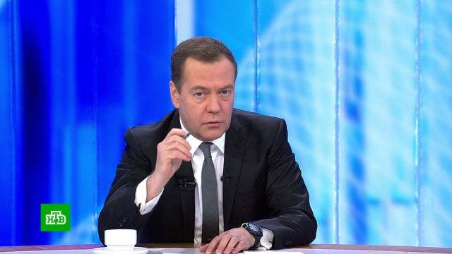 Медведев назвал изменение пенсионного возраста «выстраданным решением».Медведев, пенсии.НТВ.Ru: новости, видео, программы телеканала НТВ