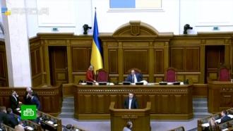 Верховная рада расторгла Договор одружбе Украины сРоссией