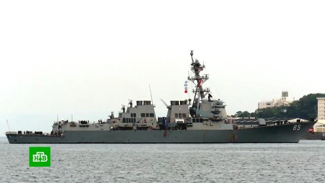 Правовой аспект: как военные корабли США смогут зайти вЧёрное море.США, Украина, Чёрное море, корабли и суда.НТВ.Ru: новости, видео, программы телеканала НТВ