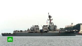 Правовой аспект: как военные корабли США смогут зайти вЧёрное море