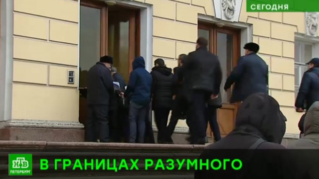 КС признал законным соглашение огранице Чечни иИнгушетии.Ингушетия, Конституционный суд, Чечня, граница, суды.НТВ.Ru: новости, видео, программы телеканала НТВ