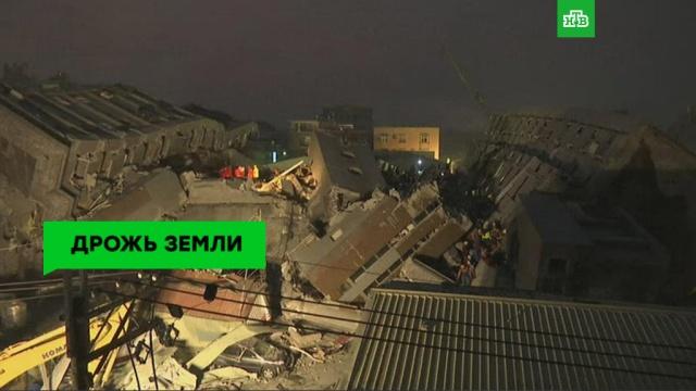 Дрожь земли: что нужно знать оземлетрясениях.ЗаМинуту, землетрясения.НТВ.Ru: новости, видео, программы телеканала НТВ