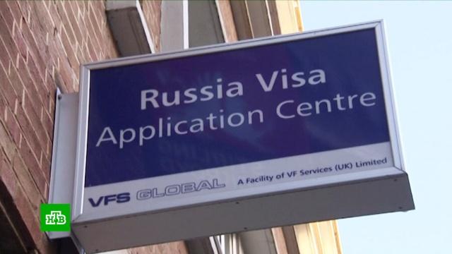 Великобритания приостановит выдачу «золотых виз».Великобритания, визы, инвестиции, коррупция, отмывание денег.НТВ.Ru: новости, видео, программы телеканала НТВ