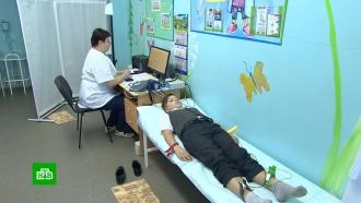 За здоровьем ростовских школьников начали следить в режиме онлайн