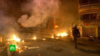 В Афинах задержаны десятки участников беспорядков