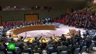 Генассамблея ООН отклонила резолюцию, осуждающую ХАМАС за обстрелы Израиля