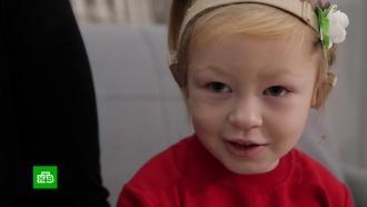 Дочь умершей в Дубае россиянки отдала собранные пожертвования детям