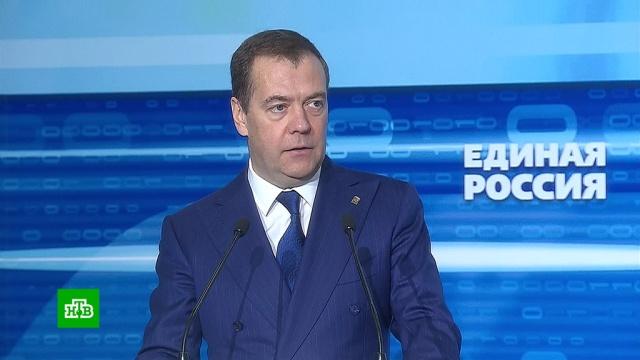 Медведев предложил обновить «Единую Россию».Единая Россия, Медведев.НТВ.Ru: новости, видео, программы телеканала НТВ