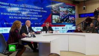 ФСБ назвала Крымский мост целью украинской провокации