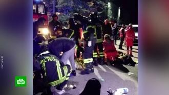ВИталии 120человек пострадали вдавке вночном клубе, есть погибшие
